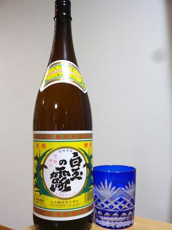 190102芋焼酎 白玉の露.JPG
