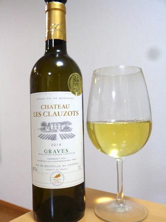 190104白ワイン.JPG