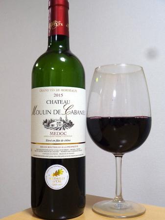 190109赤ワイン1.JPG