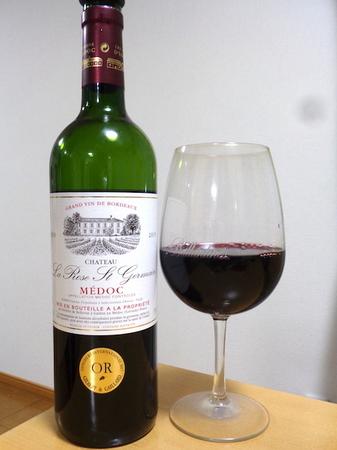 190117赤ワイン1.JPG