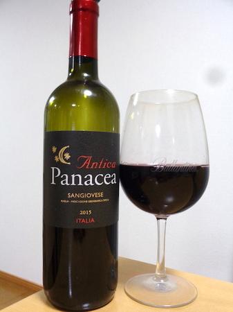 190124赤ワイン.JPG