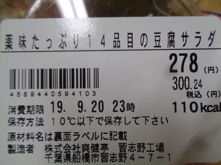 190,919ランチ2.JPG