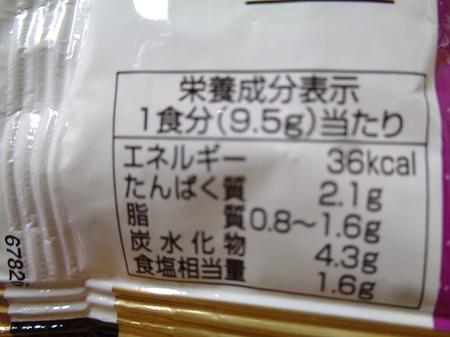 190,919ランチ5.JPG