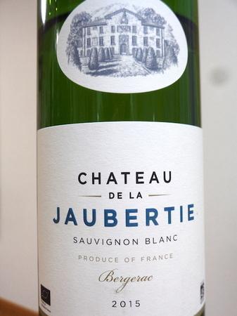 190411白ワイン2.JPG
