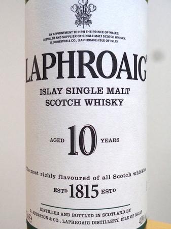190427スコッチウィスキー ラフロイグ2.JPG