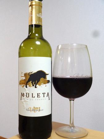 190505赤ワイン.JPG