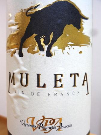 190505赤ワイン2.JPG