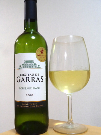 190523白ワイン.JPG
