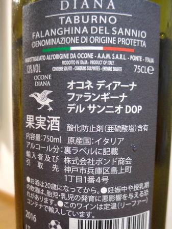 190605白ワイン3.JPG