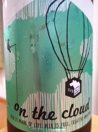 190702スプリングバレーブルワリー on the cloud2.JPG