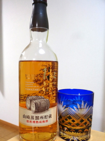 190708サントリー山崎蒸溜所貯蔵・焙煎樽熟成梅酒1.JPG