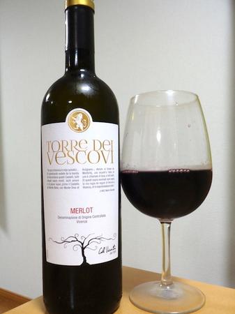 190820赤ワイン1.JPG