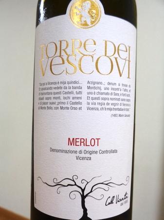 190820赤ワイン2.JPG