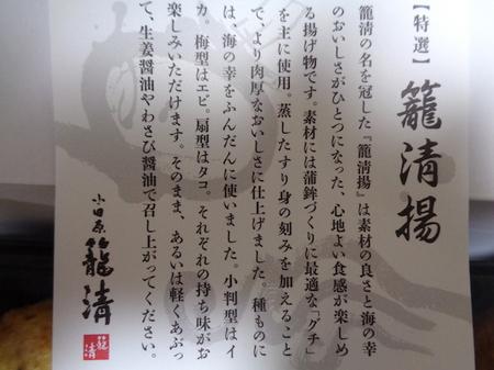 190822夕食5.JPG