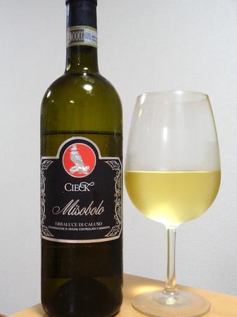 190822白ワイン1.JPG