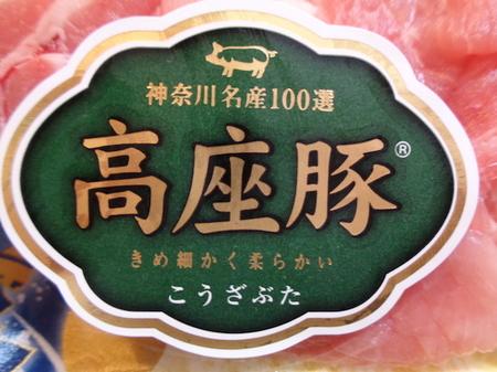 190825夕食4.JPG