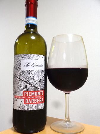 190910赤ワイン1.JPG