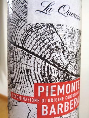 190910赤ワイン2.JPG