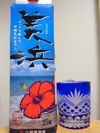 190920泡盛 美浜(ちゅらはま)1.JPG