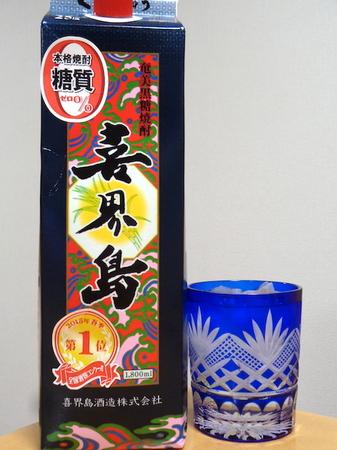 190923黒糖焼酎 喜界島1.JPG