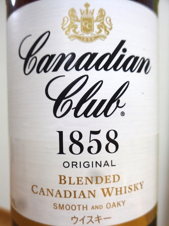 190924カナディアンウィスキー カナディアンクラブ2.JPG