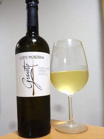 190927白ワイン1.JPG