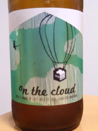 191005スプリングバレーブルワリー on the cloud2.JPG