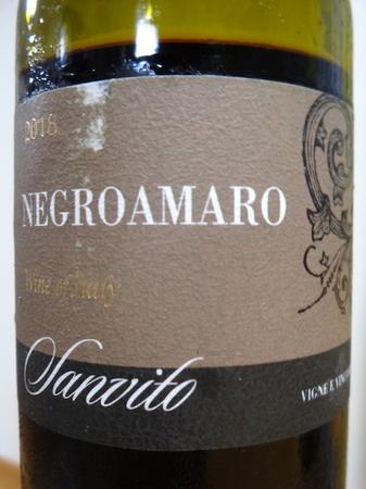 191012赤ワイン2.JPG