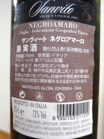 191012赤ワイン3.JPG