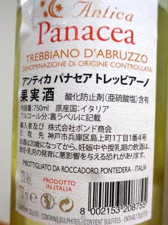 191014白ワイン3.JPG