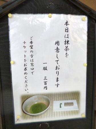 212住吉神社4.JPG