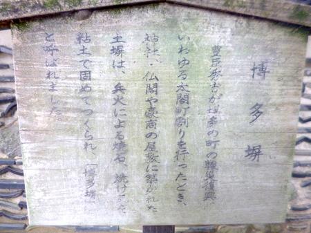 212住吉神社7.JPG