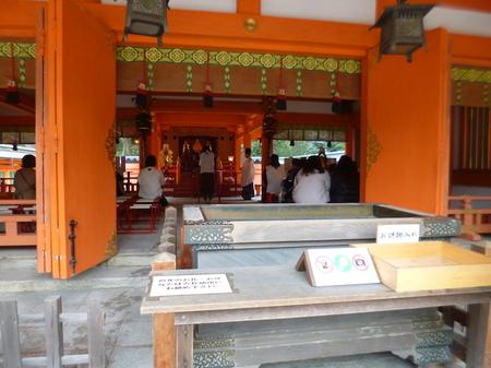 231住吉神社9.JPG