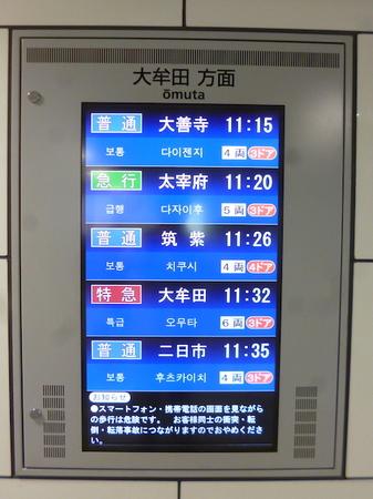 251住吉神社18.JPG