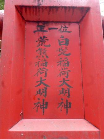 251住吉神社4.JPG