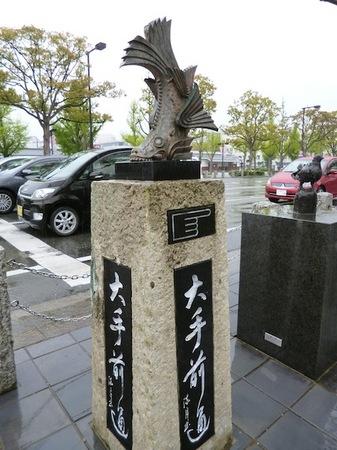 271姫路へ10.JPG