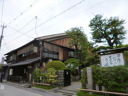 275寺田屋10.JPG