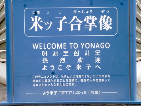 280米子駅前7.JPG