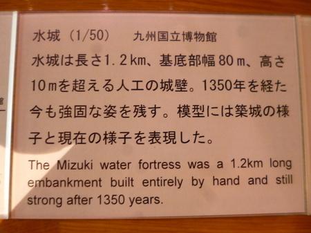 305太宰府7.JPG