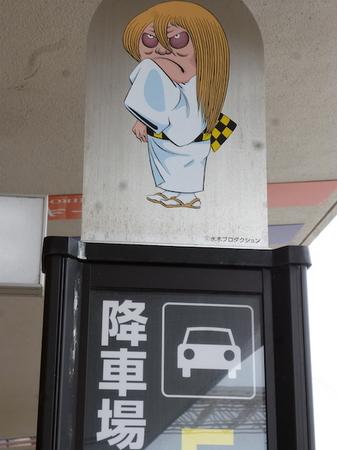 314米子駅から米子空港5.JPG