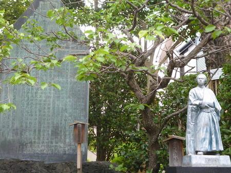 316寺田屋〜伊丹3.JPG