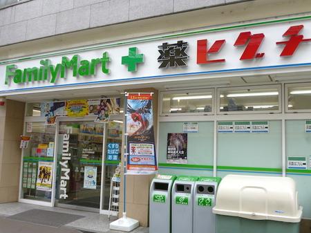 316寺田屋〜伊丹7.JPG