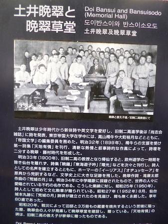 331仙台5.JPG