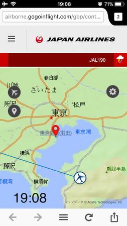 338金沢ー羽田15.jpg
