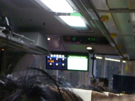 338金沢ー羽田2.JPG