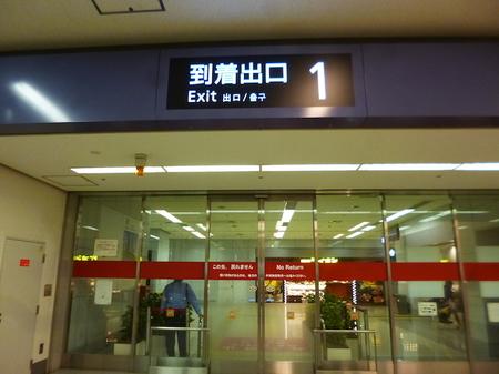 338金沢ー羽田20.JPG