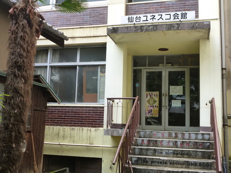 341仙台8.JPG