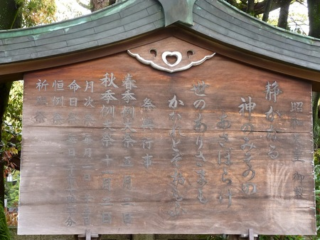344護国神社1.JPG