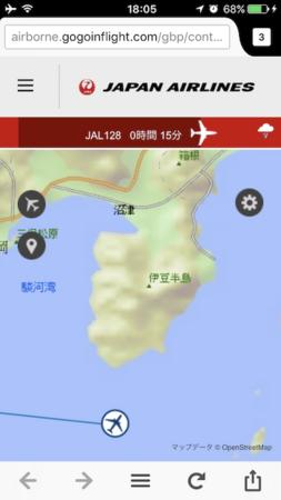 348伊丹ー羽田1.PNG