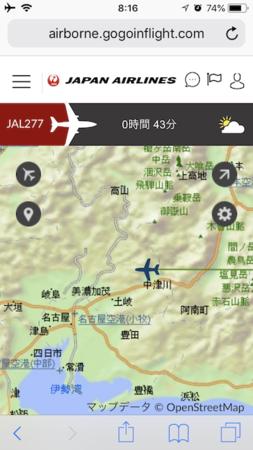 352羽田−出雲0.png